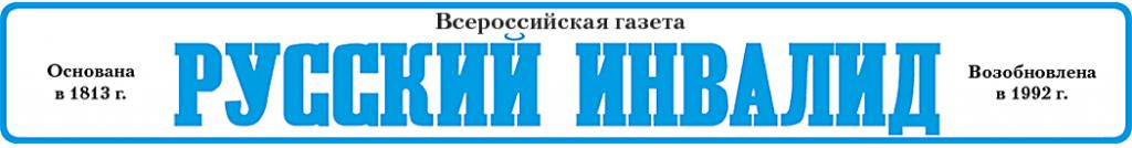 RI_Logo_2
