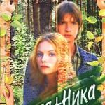 Tamara_Kryukova__KostyaNika